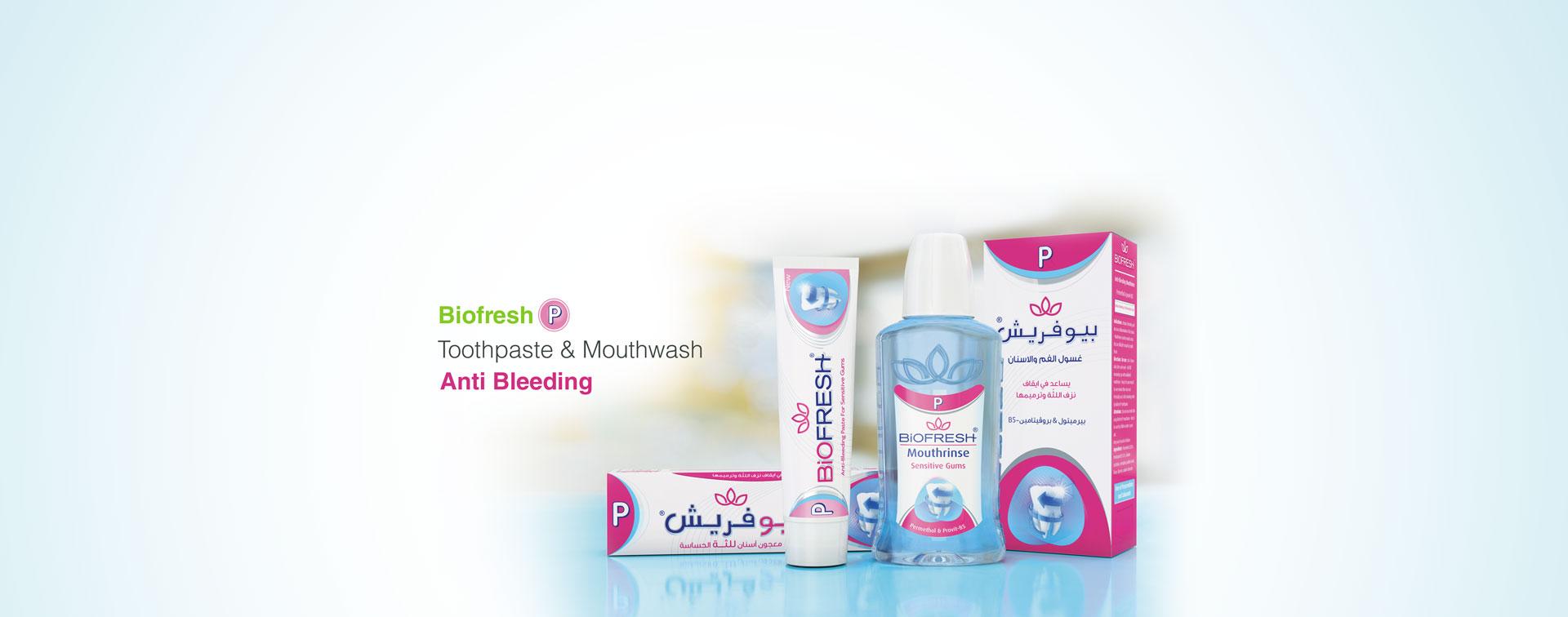 toothpaste-p